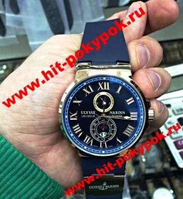 Копия Часы Ulysse Nardin в Саратове Фото 3