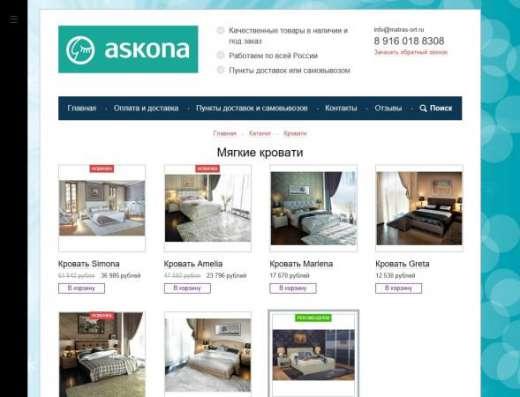 Комплексные услуги по созданию сайтов в Челябинске Фото 3
