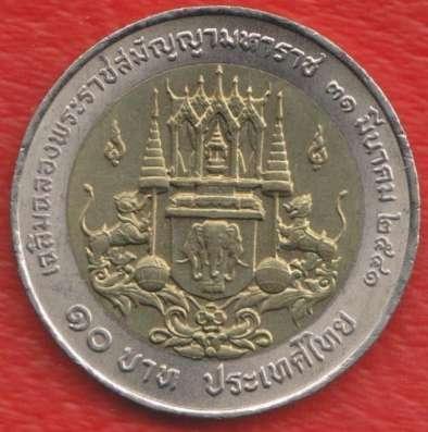 Таиланд 10 бат 1998 г. 200 лет присвоения Раме III титула «В