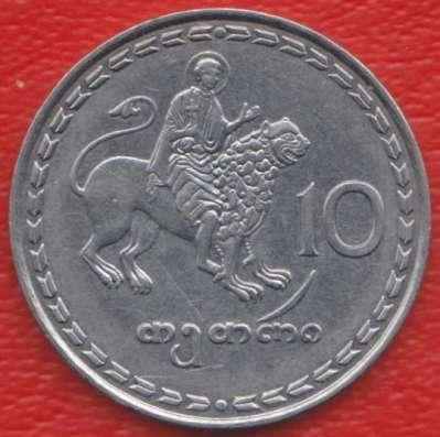 Грузия 10 тетри 1993 г