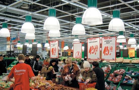 Профессиональное освещение в Краснодаре Фото 1