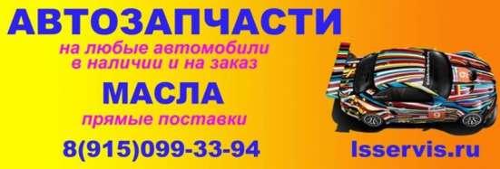 Тосол ВолгаОйл ОЖ-40 5 литров в Раменское Фото 1