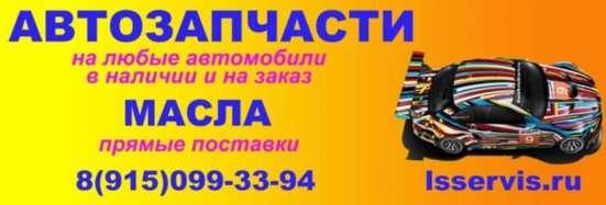 Радиатор ГАЗ-2217,33021 медный 2-х рядный Н/О 112.130101010