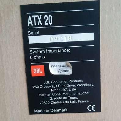 Акустика JBL ATX