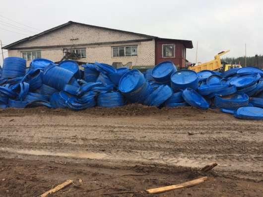 Крышки синие пластиковые Газпром в Смоленске Фото 2