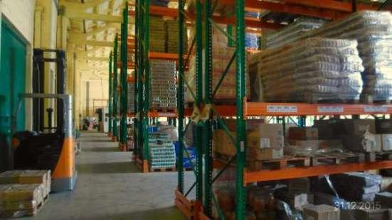 Продажа офисно-производственно-складского комплекс