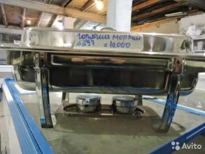 торговое оборудование Горячий мармит