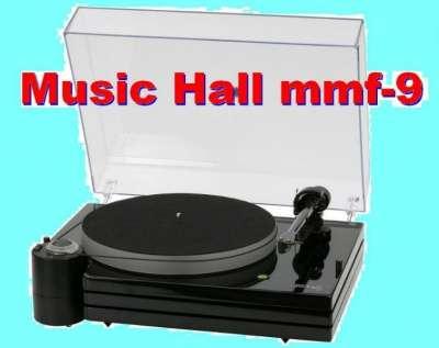 Music Hall mmf-9 - проигрыватель винила