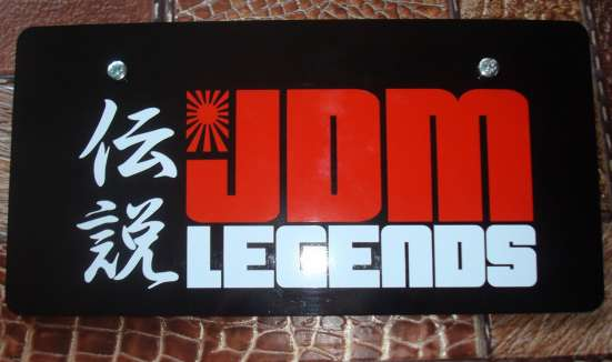 Табличка под Японский номер
