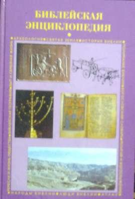 Христианская литература в Липецке Фото 3