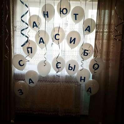 Оформление воздушными шарами в Краснодаре Фото 2