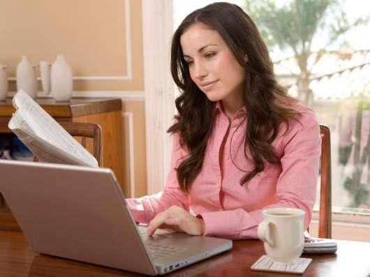 Работа женщинам в интернете, без отрыва от семьи