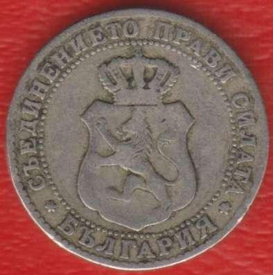 Болгария 10 стотинки 1888 г. в Орле Фото 1