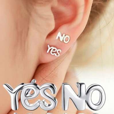 Серьги Yes-No в Екатеринбурге Фото 1