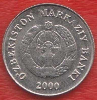 Узбекистан 1 сум 2000 г