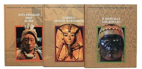 Станьте первооткрывателями древних миров