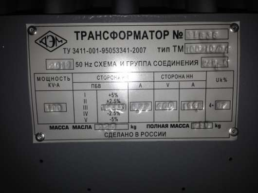 Трансформатор ТМ 100/10