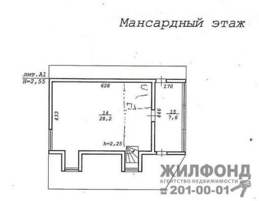 дом, Новосибирск, Артиллерийская, 153 кв.м. Фото 2