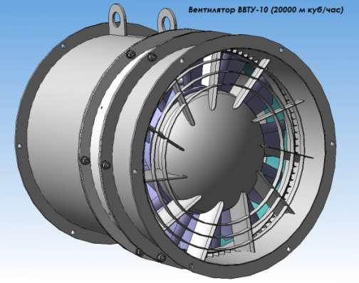 Продам систему вентиляции для напольного хранения зерна
