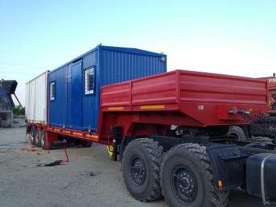 Трал БЗАП Трал 39 тонн в г. Усинск Фото 2