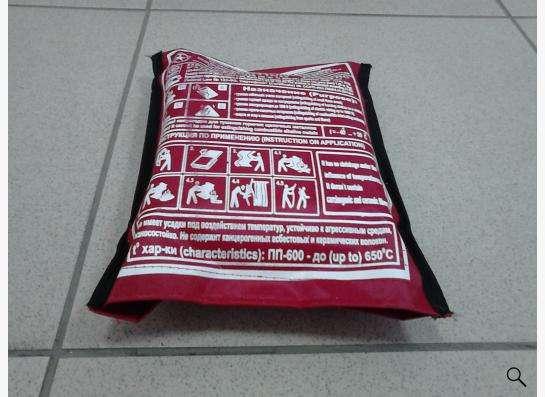Противопожарное полотно пп-600 (кошма)