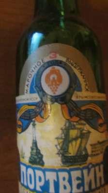 старая пустая бутылка в Санкт-Петербурге Фото 1
