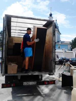Переезд предприятий, заводов, офисов, складов по России под