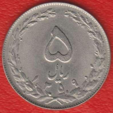 Иран 5 риал 1980 г.