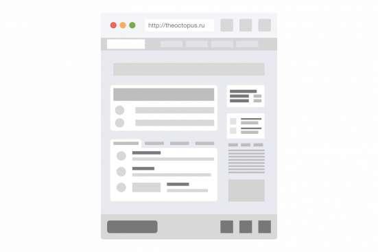 Создание сайтов. Продвижение
