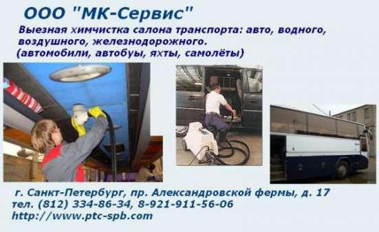Аренда моек высокого давления (ВД) в Санкт-Петербурге Фото 1