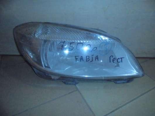 Шкода Фабия передняя фара