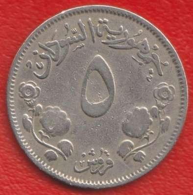 Судан 5 гирш 1956 г