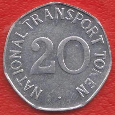 Англия транспортный жетон 20 токен Поезд 508 серия 1980