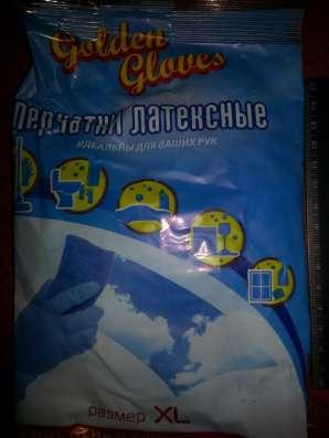 Хозяйственная (латексная) перчатка