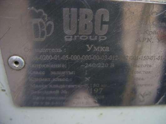 Пивной охладитель настольный на два сорта пива в г. Николаев Фото 1