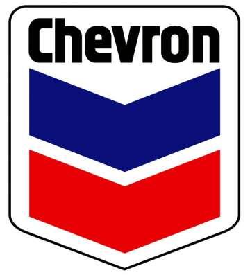 Пластичные смазки Томфлон, Chevron, Petro-Canada, Castrol в Рязани Фото 3