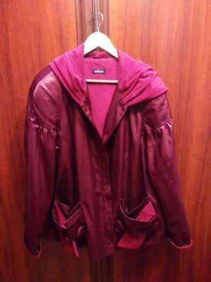 Женские куртки в хорошем состоянии