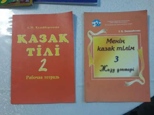 Рабочие тетради по казахскому языку