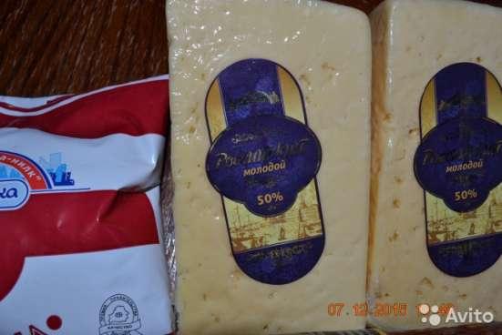 Масло, сыр, сметана. Здравушка