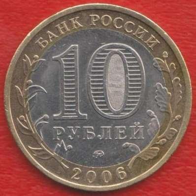 10 рублей 2006 ММД Древние города России Каргополь
