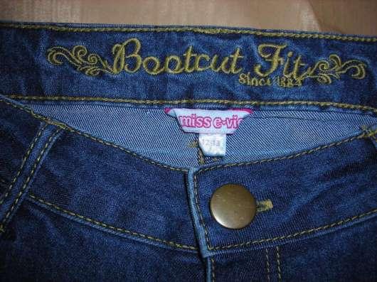Продаю джинсы для девочки