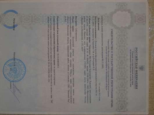 Продам земельный участок на Ленинградском ш в Москве Фото 2