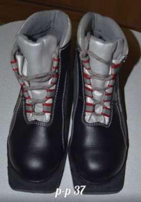 лыжи, лыжные ботинки