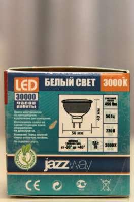 Светодиодные лампы JCDR Combi 5W 400лм. Jazzway LED