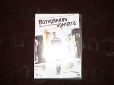 """DVD сериалы :""""Мой личный злейший вр в Санкт-Петербурге Фото 1"""