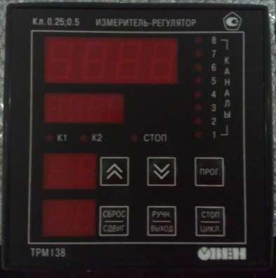 Прибор измеритель трм 138