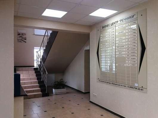 Офисное помещение 102.4 кв. м в Москве Фото 5
