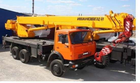 Аренда Автокрана 5 тонн, 25 тонн. в Екатеринбурге Фото 1