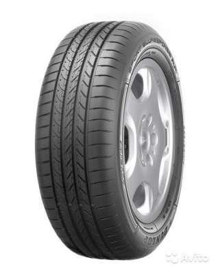 Новые летние Dunlop 195/60 R15 BluResponse