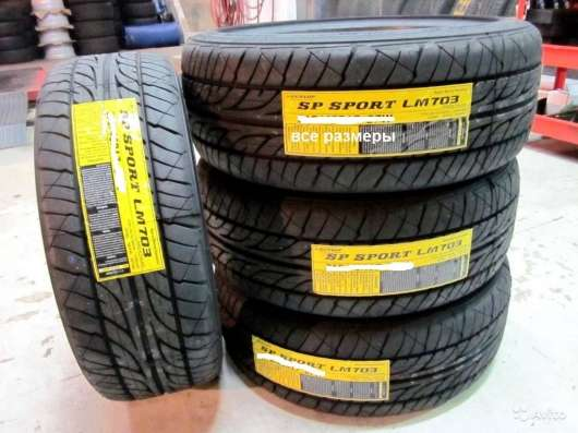 Новые Dunlop 205 65 R15 SP Sport LM704